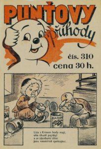 1942/310