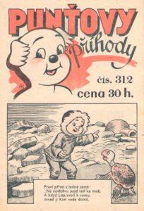 1942/312