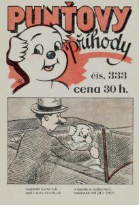 1942/333