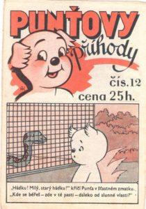 1940/012