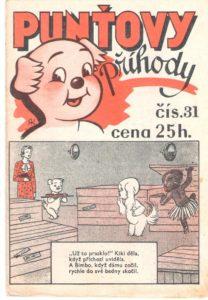 1940/031