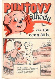 1941/160